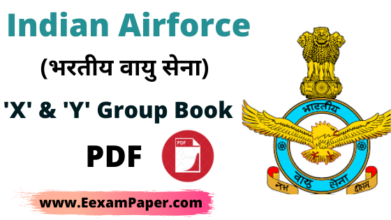 air force physics notes pdf download, air force y group model paper, air force english notes pdf, airforce x group syllabus, arihant air force book pdf download, air force x group book in hindi,airforce y group notes, airforce y group book in hindi, Indian Airforce X and Y Group Book PDF, Indian airforce x and y group previous year paper pdf , indian airforce x and y group model paper pdf, airforce x and y group all study material pdf notes, airforce general science lucent pdf book, airforce x and y group exam pattern, airforce x and y group syllabus, airforce study material pdf notes hindi and english, Airforce x and y group study material pdf download, Airforce X and Y Group Book in PDF