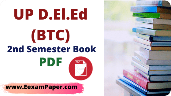 btc 2nd semester sanskrit book pdf, btc Second semester notes, btc Second semester science book pdf, rajan btc guide 2nd semester pdf, up deled 2nd semester computer book pdf, deled 2nd semester notes, d.el.ed 2nd year books pdf, btc Second semester science book, btc Second semester books pdf download, btc second semester science books pdf, btc/Deled Second semester books 2020, btc Second semester book pdf free download, btc Second semester computer book pdf free downlode,btc Second semester urdu book pdf, pawan guide for btc 2nd semester, btc/Deled first semester books 2020, UP Deled 2nd semester book pdf