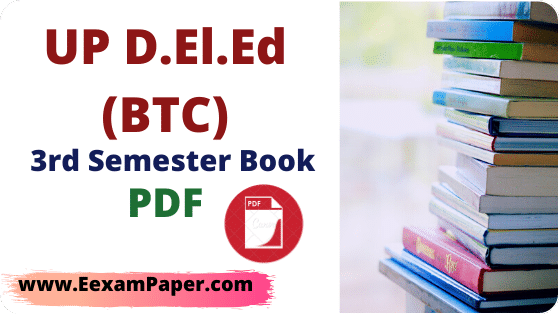 UP Deled 3rd Semester Book PDF,  BTC 3rd Semester Book PDF, UP Deled Third Semester Book PDF