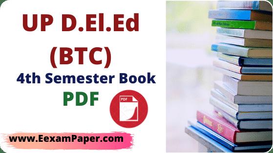 UP Deled 4th Semester Book PDF,  BTC 4th Semester Book PDF, UP Deled 4th Semester Book PDF