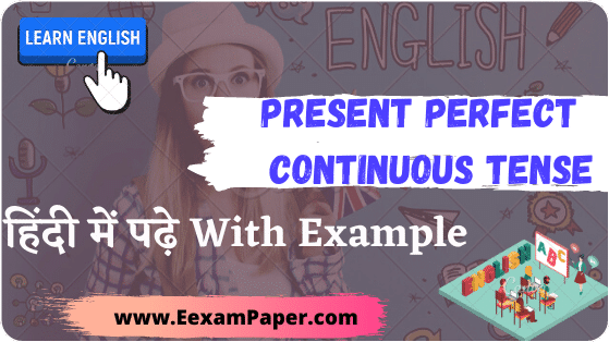 present-perfect-continuous-tense-in-hindi