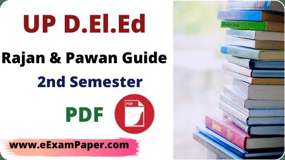 Pawan BTC guide PDF, Rajan BTC guide PDF, Rajan BTC Guide PDF 2nd Semester, Pawan BTC Guide PDF 2nd Semester