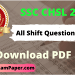 SSC CHSL Question Paper 2020 PDF in Hindi, SSC CHSL Question Paper 2020 PDF in English, SSC CHSL Question Paper 2020 in Hindi, SSC CHSL March 2020 Question Paper, SSC CHSL All Shift Question Paper 2020 PDF