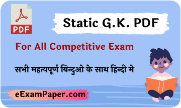 static gk pdf, static gk pdf in hindi, static gk pdf download, banking static gk pdf, static gk pdf for bank exams, ibpsguide static gk pdf, study iq static gk pdf mahendra guru static gk pdf, affairscloud static gk pdf,bankers adda static gk pdf, important static gk pdf, static gk pdf for ssc cgl, static gk pdf for railway ntpc, study iq static gk pdf download, ssc chsl static gk pdf, static gk pdf for rbi grade b, rrb ntpc static gk pdf, arihant static gk pdf, banking awareness static gk pdf