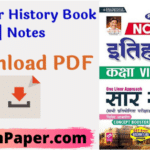 Khan Sir Patna history Notes PDF, Khan Sir Patna Book PDF, Khan Sir NTPC Book PDF, khan sir history book pdf