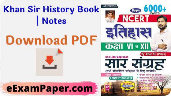Khan Sir Patna history Notes PDF, Khan Sir Patna Book PDF, Khan Sir NTPC Book PDF, khan sir history book pdf