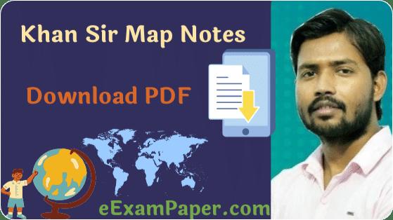 khan-sir-map-notes-pdf.png