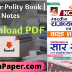 khan sir polity book pdf khan sir polity book khan sir polity batch khan sir polity video khan sir political science pdf khan sir polity complete notes khan sir polity book pdf download khan sir polity notes khan sir polity pdf download