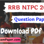 All Shift RRB NTPC Question Paper 2021 in Hindi