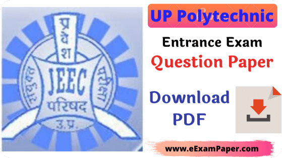 up-polytechnic-entrance-exam-previous-year-question-paper