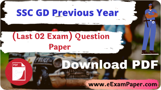 download-ssc-gd-previous-year-paper-in-hindi-english-pdf